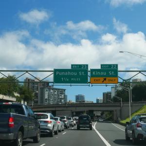 【ハワイをドライブ】Hertzレンタカーで車を借りてみた。