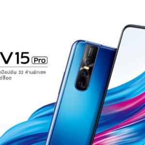 Vivo V15 Pro商品レビュー 海外移住生活で生活必需品とも言えるスマートフォンを買ってみた。日本製スマホしかしらないあなた涙目。