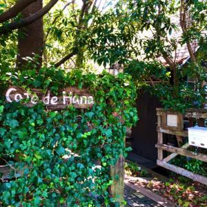 山口宇部・秘密にしたいカフェ