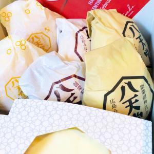 広島三原・八天堂のくりーむパン
