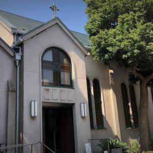 聖地巡礼。保土ヶ谷カトリック教会