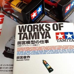 世界に誇る静岡の名産品