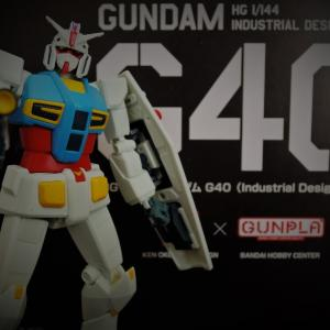 G40 industrial  Design Ver.