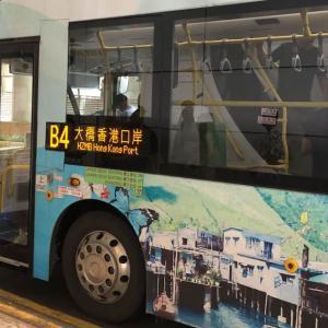 香港空港からマカオへ橋でバスで渡る方法