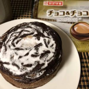 厚みのある生地でチョコがボリューミー!【山崎製パン】チョコ&チョコ