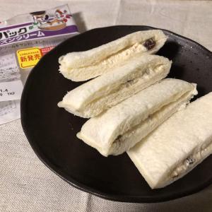 まったり甘いクリーム…【ヤマザキランチパック】ラムレーズンクリーム