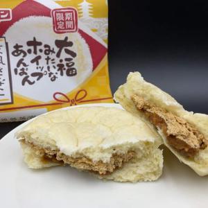滑らかに香る「きな粉」が旨し!【フジパン】大福みたいなホイップあんぱん 京風きなこ