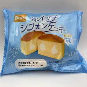 ふかふかの香ばしさが甘さを引き立てる!【敷島製パン】ホイップシフォンケーキ