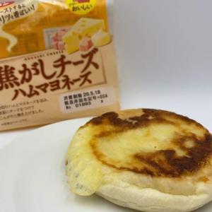 まろやかマヨに平焼きパンがよく合ってる!【第一パン】焦がしチーズハムマヨネーズ