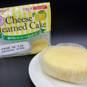 2つの酸味が共存!蒸しケーキの秀作!【神戸屋】瀬戸内レモンチーズ蒸しケーキ