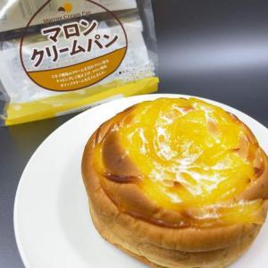 ほぼ…あのyamazakiの定番菓子パン【山崎製パン】マロンクリームパン