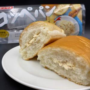フィリングのクセを無くしいいとこだけを!【山崎製パン】コッペパン ツナマヨネーズ 淡路島産たまねぎ