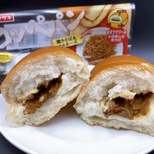 コクと酸味のソースマヨが旨し!【山崎製パン】コッペパン 焼きそば&マヨネーズ