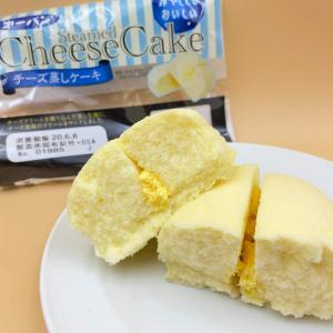 くっきり!コクのあるチーズがうまし!【第一パン】チーズ蒸しケーキ