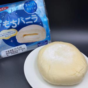冷やしてちょっとした洋菓子【第一パン】もちバニラ