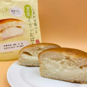 豆乳が後引く…ねっとりまろやかなパン【神戸屋】しあわせ届ける 豆乳くりいむぱん