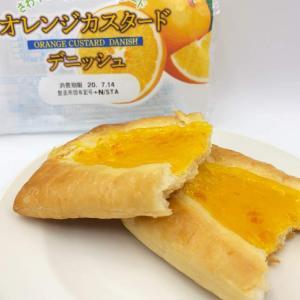 カスタードでクセなく食べやすく!【神戸屋】オレンジカスタードデニッシュ