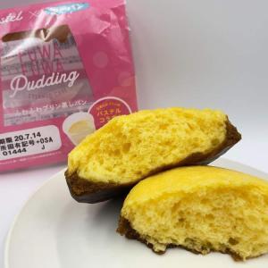 ビターでコクのあるカラメルがアクセント!【第一パン】ふわふわプリン蒸しパン