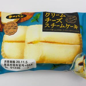 ふかふかっと爽やかでやさしいクリームチーズ、第一パンのスチームケーキ