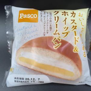 クセになりかけたコクのあるクリーム、まったりとろけるパスコのクリームパン