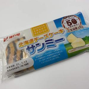 チョコの甘味にチーズのコク!神戸屋サンミーのスピンオフ1位?!