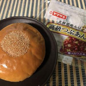 ずっしり重い!これぞ『あんぱん!』【山崎製パン】高級つぶあん