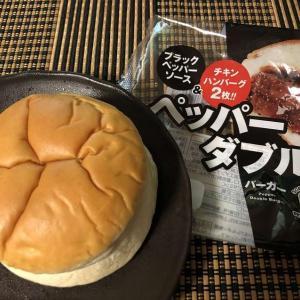 2段の食感で満足感のある惣菜パン【リョーユーパン】ペッパーダブルバーガー