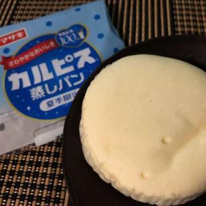今年も発売!乳酸爽やかの蒸しパン【山崎製パン】カルピス蒸しパン