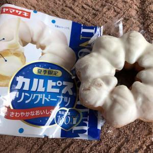 カルピスの乳酸にドーナツ甘さがマッチ!【山崎製パン】カルピスリングドーナツ