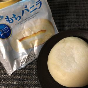 ひんやり粘りと爽やかなバニラ【第一パン】もちバニラ