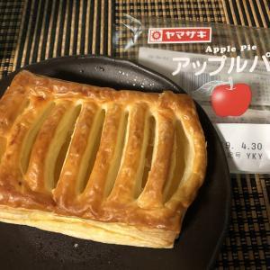 優しい見栄えだが、ガッツリ食べ応え!【山崎製パン】アップルパイ
