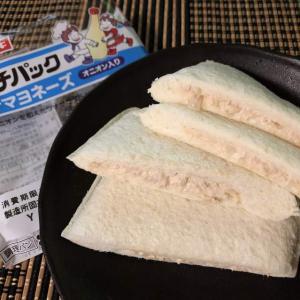 オニオンぴりっと定番のツナマヨ【山崎製パン】ランチパック ツナマヨネーズ