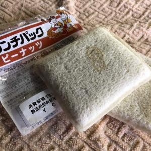 これも定番!濃厚クリーム!【山崎製パン】ランチパック ピーナッツ