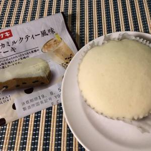 追いかけてくる『もちもち』が旨し!【山崎製パン】タピオカミルクティー風味蒸しケーキ