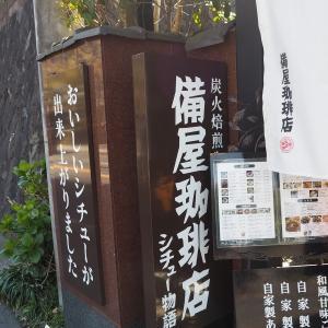 【北鎌倉】鎌倉隠れ名物!?絶品ビーフシチューを嗜む😋