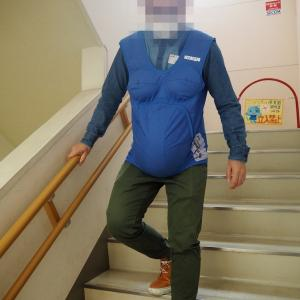 【両親学級】妊婦体験ジャケットを着用してみたら、とんでもないことが分かった…!