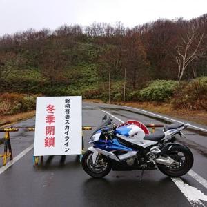 6ラインライド(もうちょっとで福島3ラインだった編)