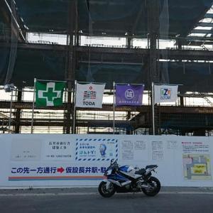 Fukushimaへ