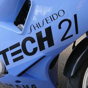 TECH21とR1250GSA