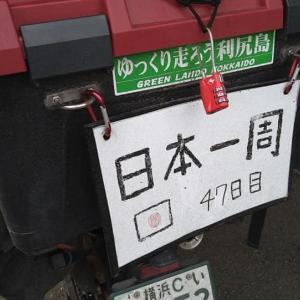 日本一周ライダーさんが立ち寄る神社