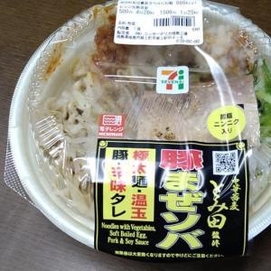 中華蕎麦とみ田「豚まぜソバ」