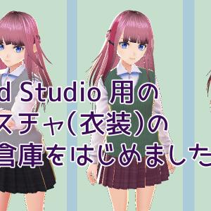VRoid Studio 用のテクスチャ(衣装)の無料倉庫を始めました。