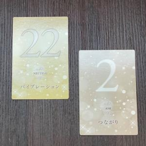 数秘術★波乗り&過ごし方のヒント☆彡【 2021年7月 】