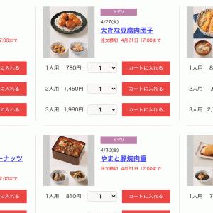 一人暮らしが料理しないで食費も安くする最強の方法