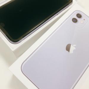 やっとiPhone 11を買う