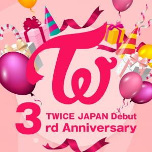 【KPOP】6/28はTWICE日本デビュー3周年記念日
