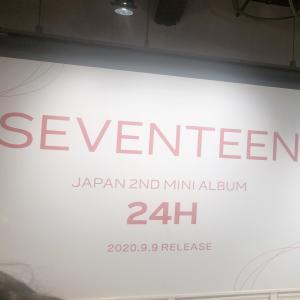 【KPOP】SEVENTEEN『24H』発売日です!