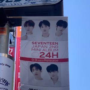 【KPOP】SEVENTEENフラグin渋谷