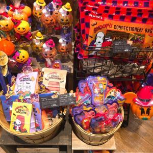 ハロウィンの季節なんだなぁとお菓子売り場で気付く