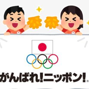 やっぱオリンピックって楽しい